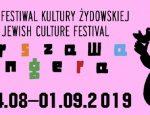 Fragment plakatu Festiwalu - Materiały Organizatora