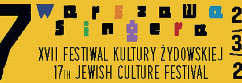 Festiwal Singera 2020 - logotyp