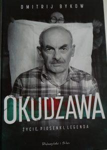 Okudżawa... - okładka/ fot. Roman Soroczyński