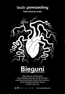 Bieguni - plakat/studio graficzne Homework