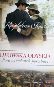 Lwowska odyseja tom 1 -okładka/ fot. Roman Soroczyński