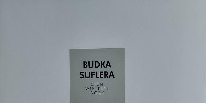 Pierwsza płyta Budki Suflera fragment okładki
