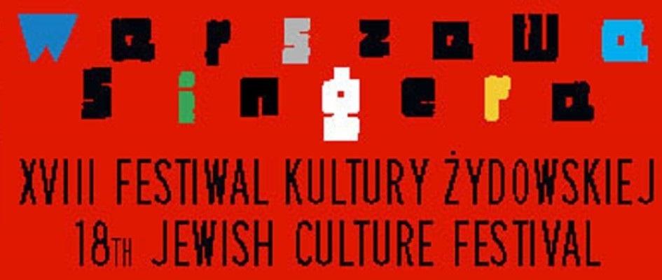 Festiwal Singer 2021_fragment logotypu