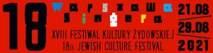 XVIII Festiwal Singera - logotyp