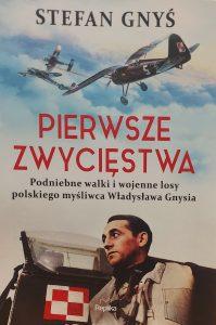 Pierwsze zwycięstwa - okładka/ fot. Roman Soroczyński